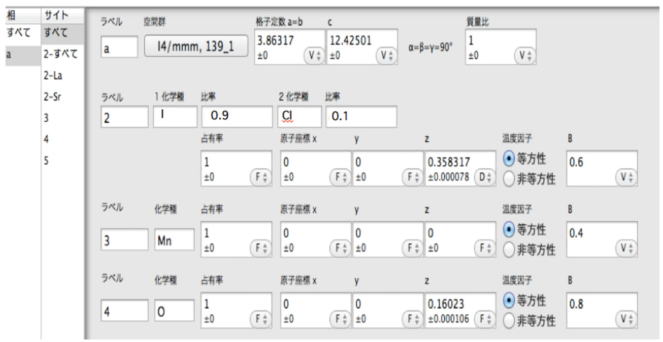 140613_report(2).jpg